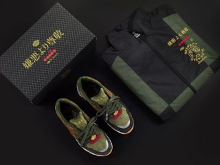 24KILATES x Mita Sneakers x Mighty Crown x Diadora N9002 ''Respect Over Hate''