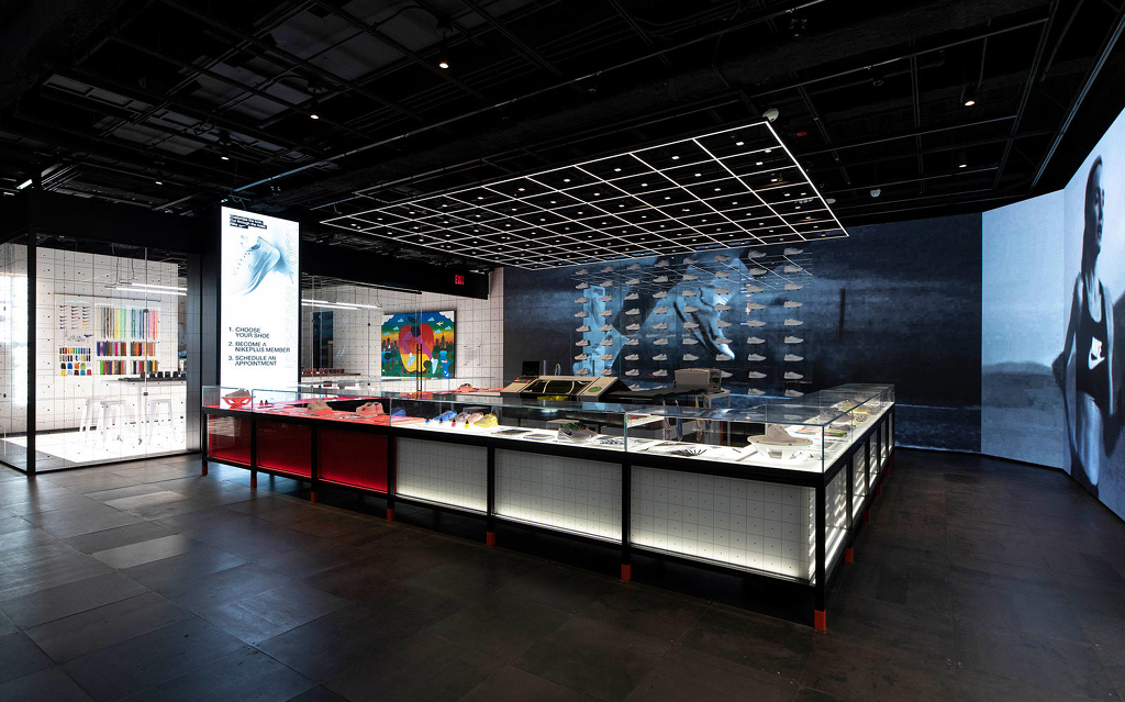 Nike Flagship Store