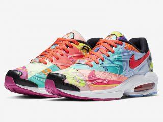 atmos x Nike Air Max2 Light