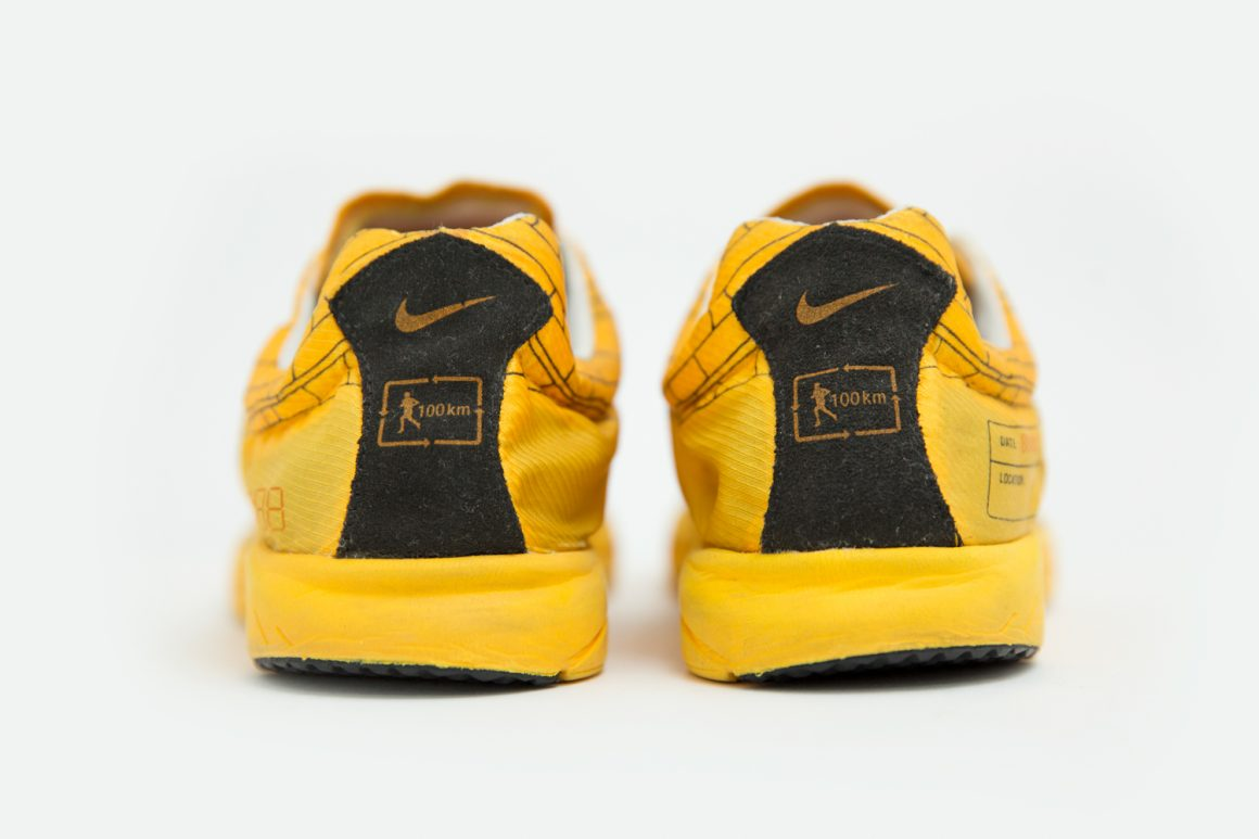 Nike Mayfly - Original