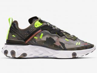 Nike React Element 87 - Medium Olive/Black/Volt-Bright Crimson