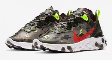NikeReact Element 87 ''Medium Olive''