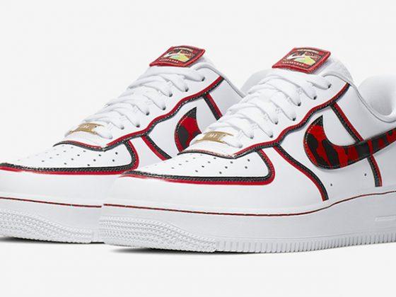 Nike Air Force 1 inspirée de Dennis Rodman