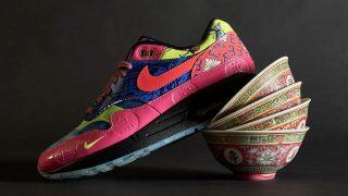 Nike Air Max 1 ''Chinese New Year'' ''Longevity''