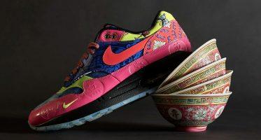 NikeAir Max 1 ''Chinese New Year'' ''Longevity''