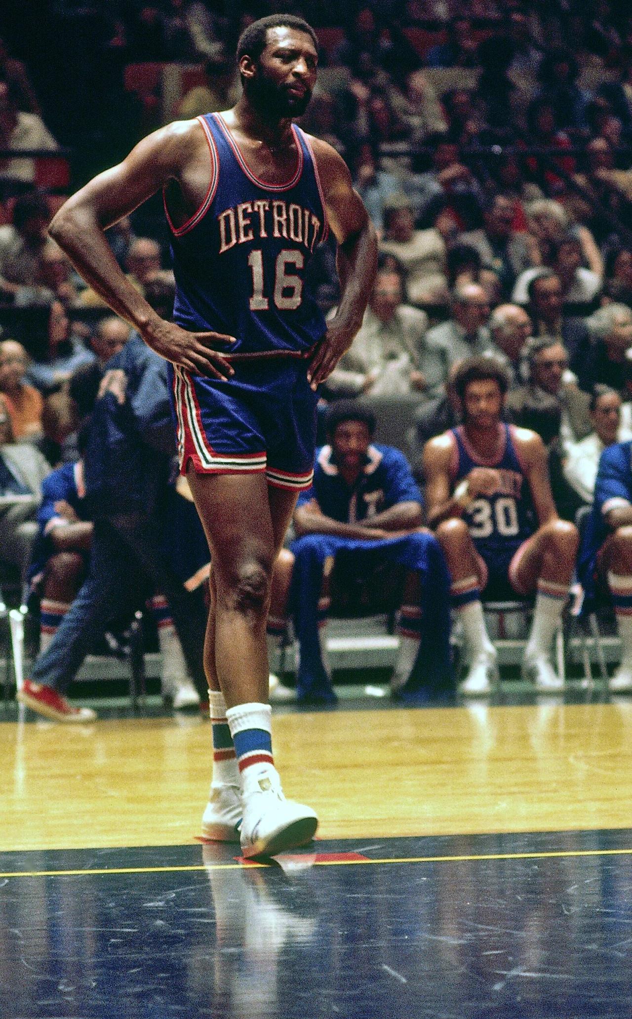 Bob Lanier - Detroit Pistons