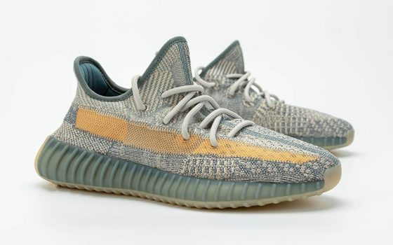 adidas Yeezy Boost 350 V2 ''Israfil'' - FZ5421