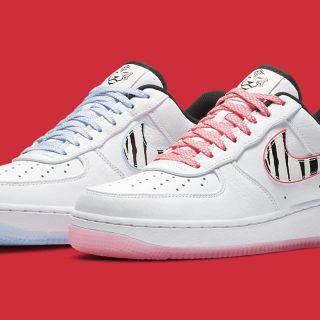 Nike Air Force 1 ''South Korea'' - CW3919-100