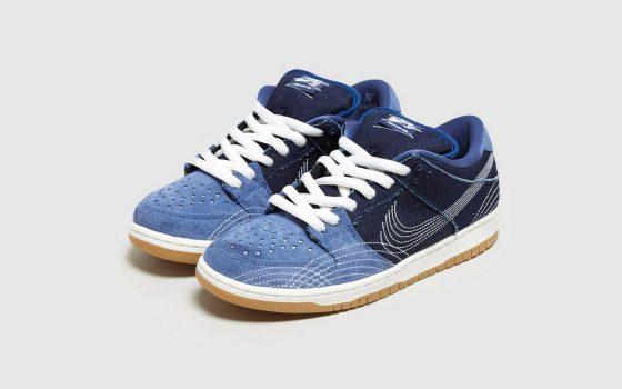 Nike SB Dunk Low ''Denim Gum'' - ''Sashiko'' Pack - CV0316-400