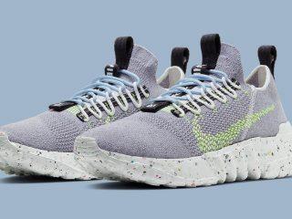 NikeSpace Hippie 01 ''Grey/Volt''