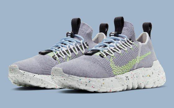 Nike Space Hippie 01 ''Grey/Volt'' - CQ3986-002