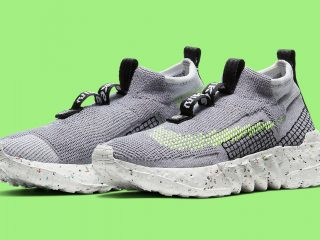 NikeNike Space Hippie 02 ''Grey/Volt''