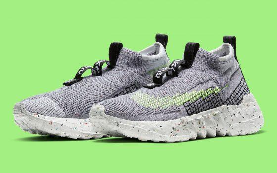 Nike Space Hippie 02 ''Grey/Volt'' - CQ3988-002