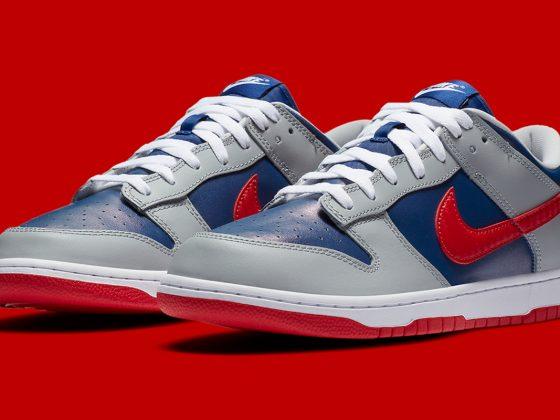 Nike Dunk Low SP ''Samba'' - CZ2667-400