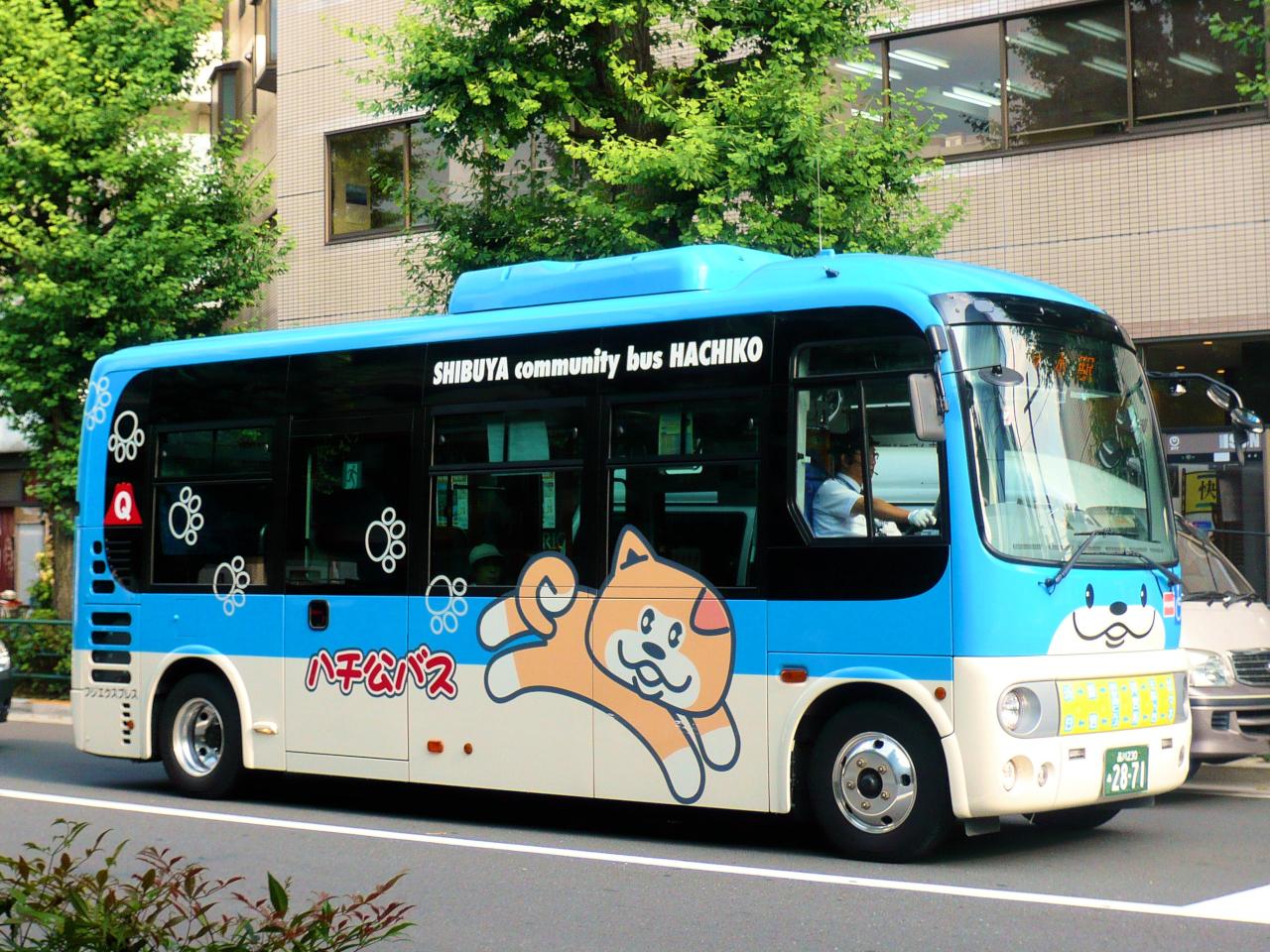 Shibuya community bus Hachiko