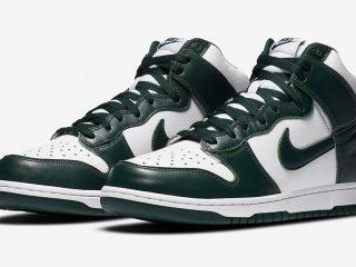 NikeDunk High SP ''Spartan Green''/''Pro Green''