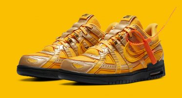 Off-WhiteNike Air Rubber Dunk ''University Gold''