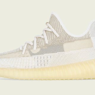 adidas Yeezy Boost 350 V2 ''Natural'' - FZ5246