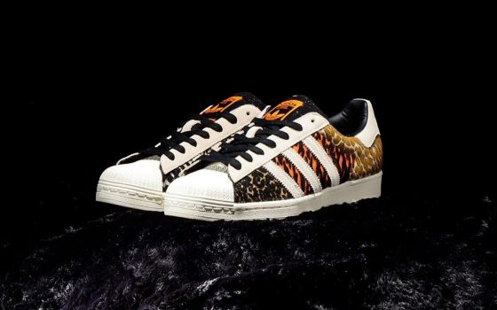 Atmos x adidas Superstar ''Crazy Animal'' - FY5232