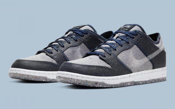 Nike SB Dunk Low Pro ''Dark Grey''/''Crater'' - CT2224-001
