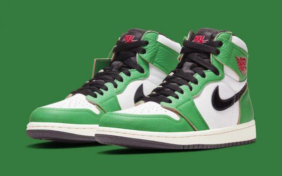 Air Jordan 1 femme - Page 2 sur 3 - Sneaker Style