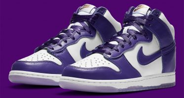 NikeDunk High SP WMNS ''Varsity Purple''