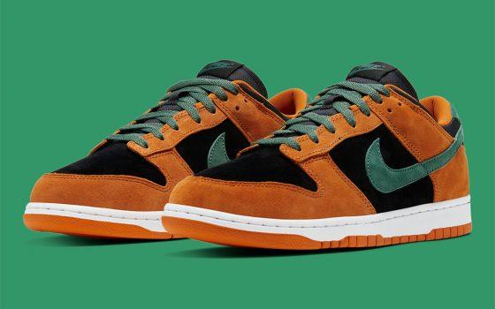 Nike Dunk Low ''Ceramic'' - 2020 - DA1469-001