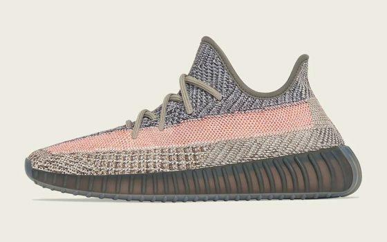 adidas Yeezy Boost 350 V2 ''Ash Stone'' - GW0089
