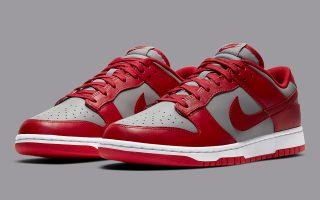 Nike Dunk Low ''UNLV'' - DD1391-002