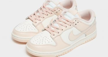 NikeDunk Low WMNS ''Orange Pearl''