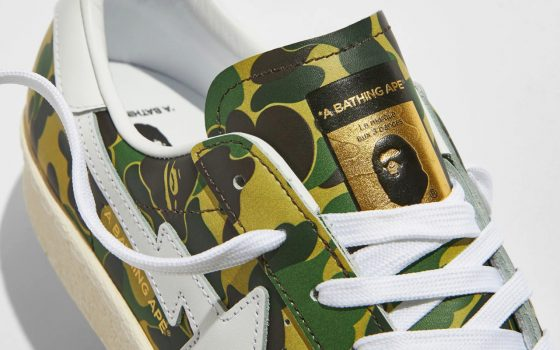 BAPE x adidas Superstar ''Green Camo'' - GZ8981