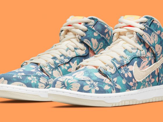 Nike SB Dunk High ''Hawaii'' - CZ2232-300