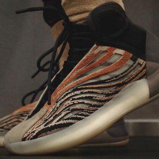 adidas Yeezy QNTM ''Flaora'' - GW5314