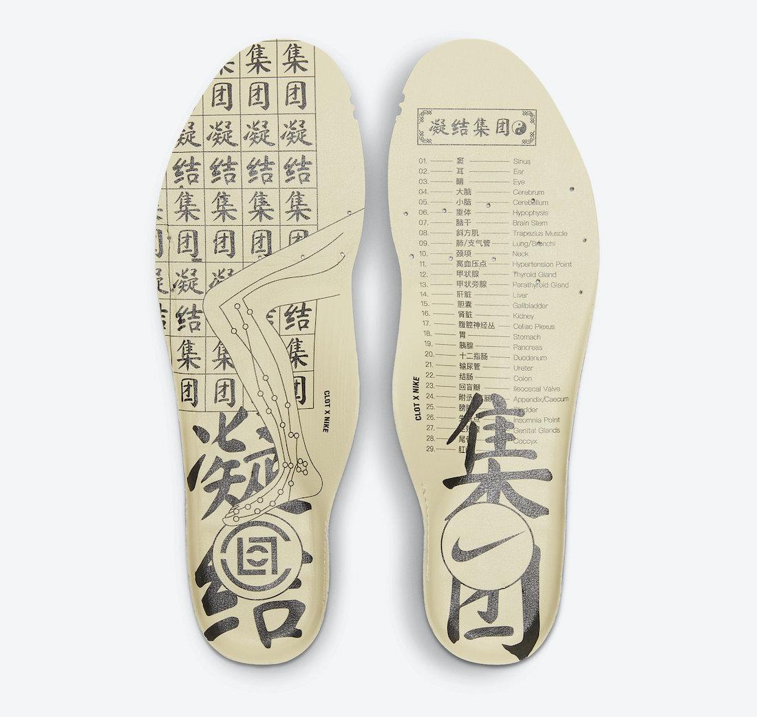 CLOT x Nike Air Max 1 ''Kiss Of Death'' ''CHA'' - DD1870-200
