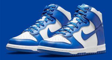 NikeDunk High ''Game Royal''