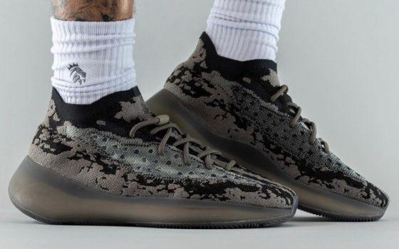 adidas Yeezy Boost 380 ''Stealth'' - GZ0472