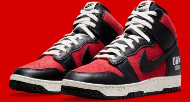 UNDERCOVERNike Dunk High 1985 ''Gym Red''