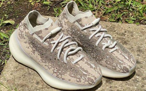 adidas Yeezy Boost 380 ''Stone Salt'' - GZ0473