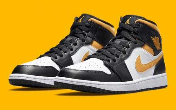 Abonnez-vous pour ne plus rien rater de l'actu des sneakers Mid ''Pollen'' - 554724-177