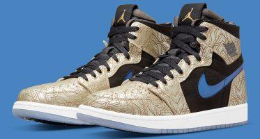 Air Jordan1 Zoom CMFT ''Gold Laser''