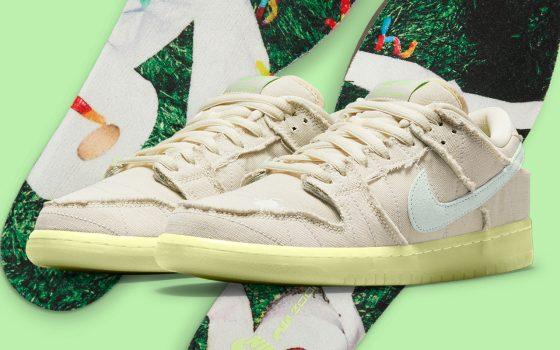 Nike SB Dunk Low ''Mummy'' - DM0774-111